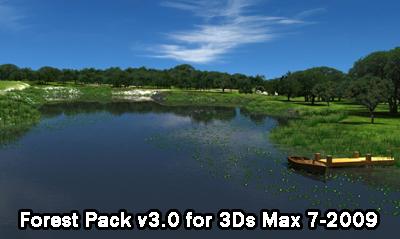 Плагины Для 3D Max 2009